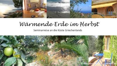 Seminarreise an die Küste Griechenlands